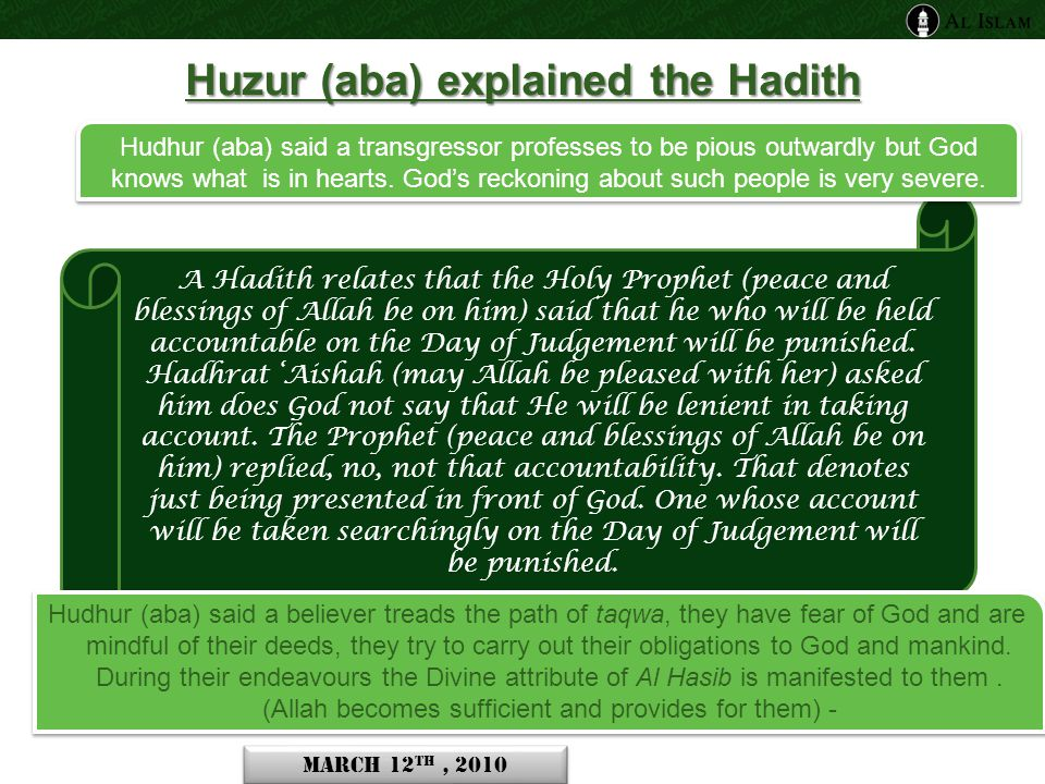 Huzur (aba) explained the Hadith A Hadith relates that the Holy Prophet (peace and blessings of Allah be on him) said that he who will be held accountable on the Day of Judgement will be punished.