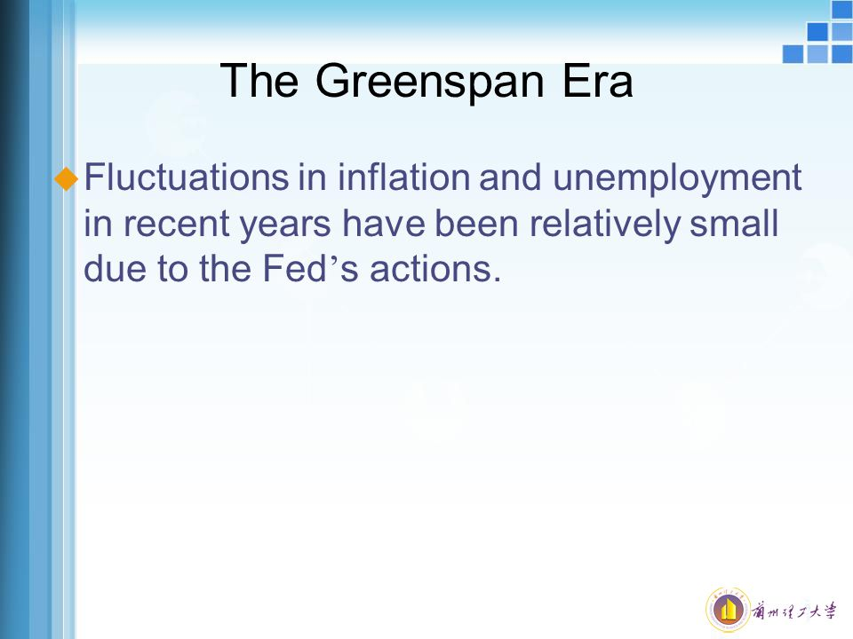 The Greenspan Era  Fluctuations in inflation and unemployment in recent years have been relatively small due to the Fed ' s actions.