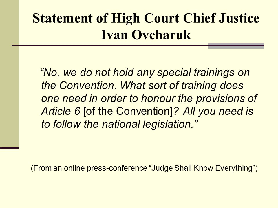 "Statement of High Court Chief Justice Ivan Ovcharuk ""No, we do not hold any special trainings on the Convention. What sort of training does one need i"