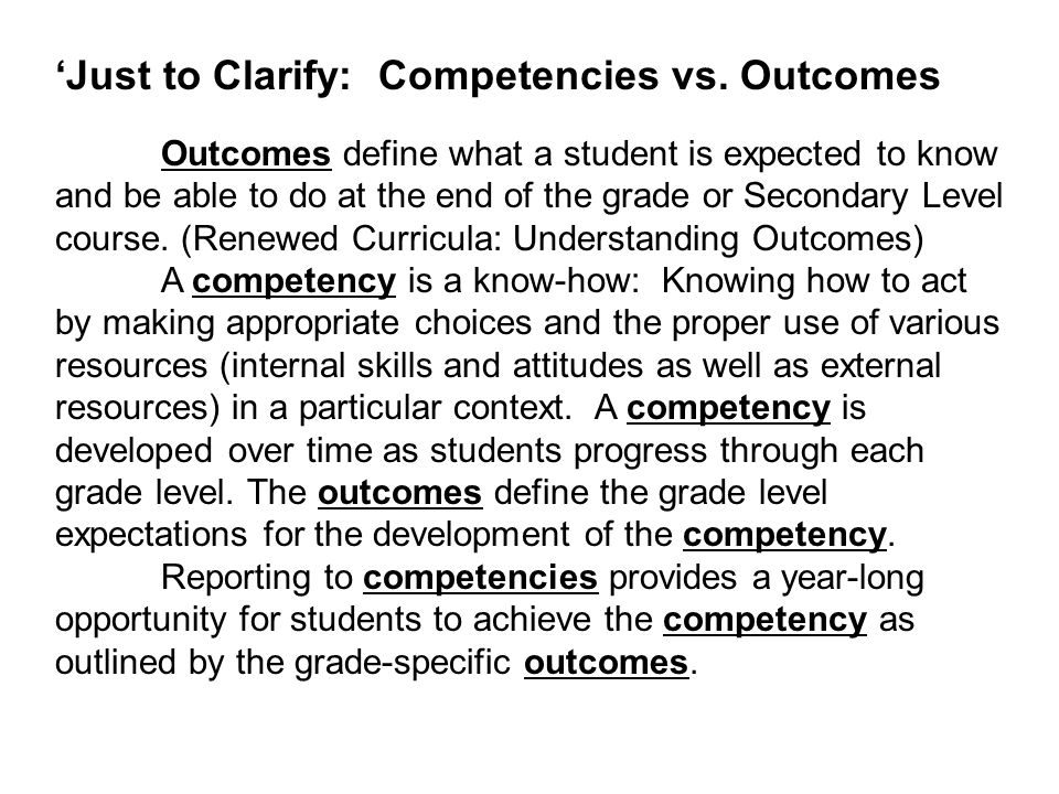 'Just to Clarify: Competencies vs.