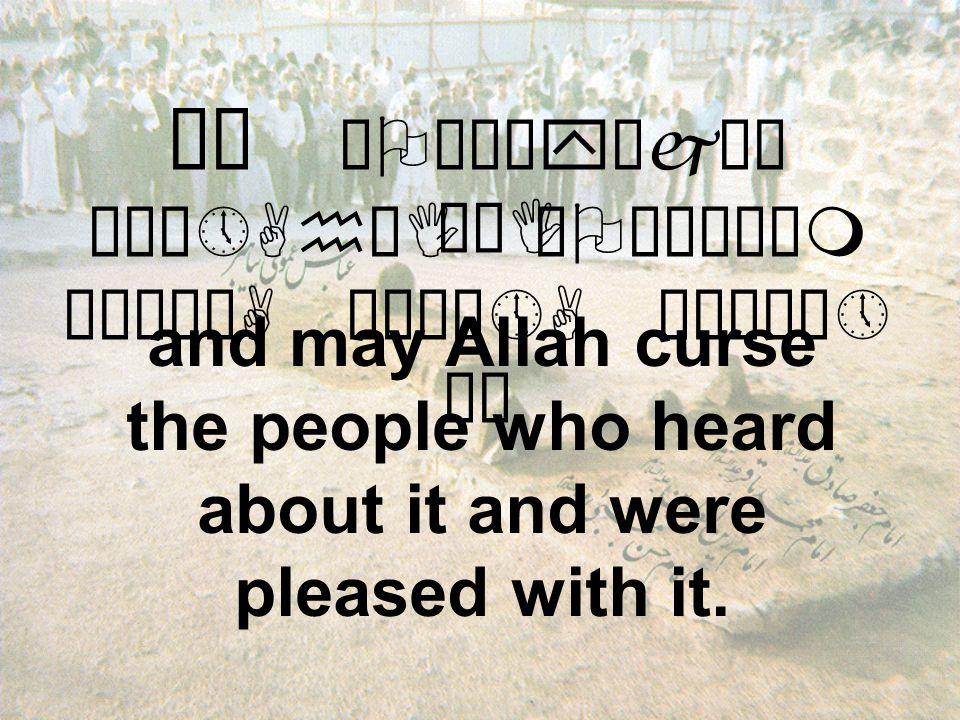 ëê æOäÎêyäjò¯ ò¹ê»AhøI æOä¨êÀäm çÒì¿óA åÉú¼»A äÅä¨ò» äË and may Allah curse the people who heard about it and were pleased with it.