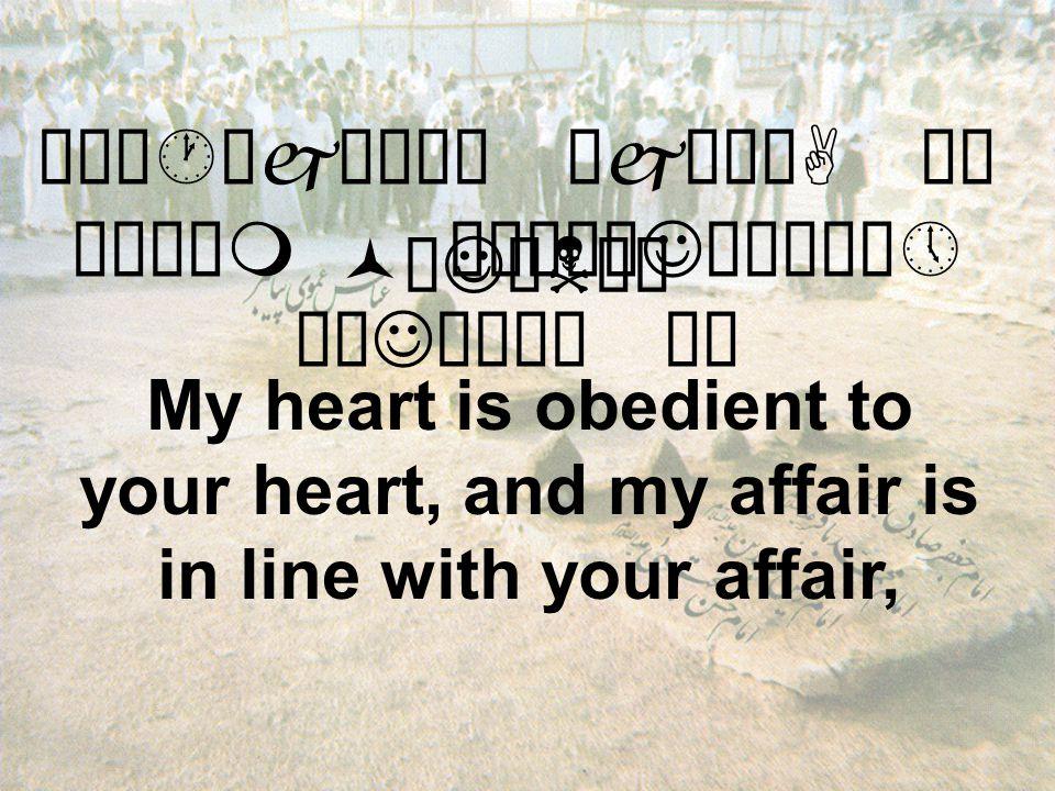 æÁó·øjæ¿òÜ Ðjæ¿òA äË èÁ¼êm æÁó¸øJô¼ä´ê» ÏøJô¼ä³ äË My heart is obedient to your heart, and my affair is in line with your affair, ©øJìNå¿