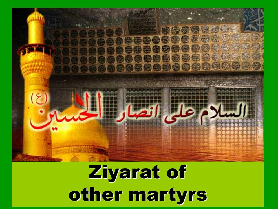 44 Ziyarat of other martyrs