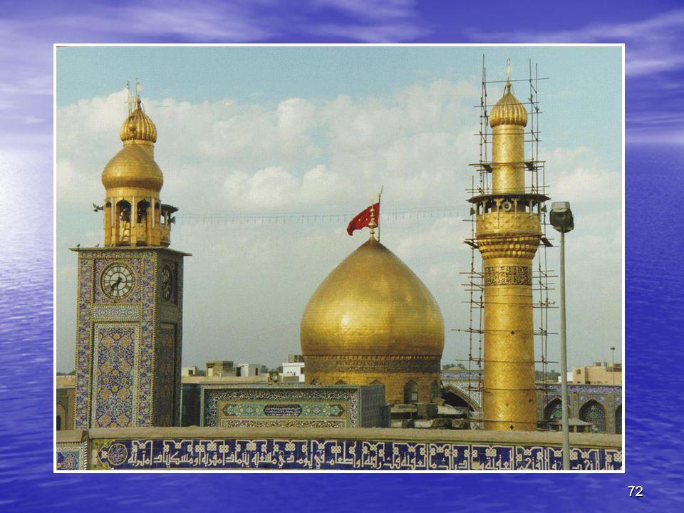 Ziyarat of Hazrat AliAkbar (a.s)