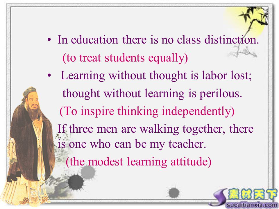 In education there is no class distinction.