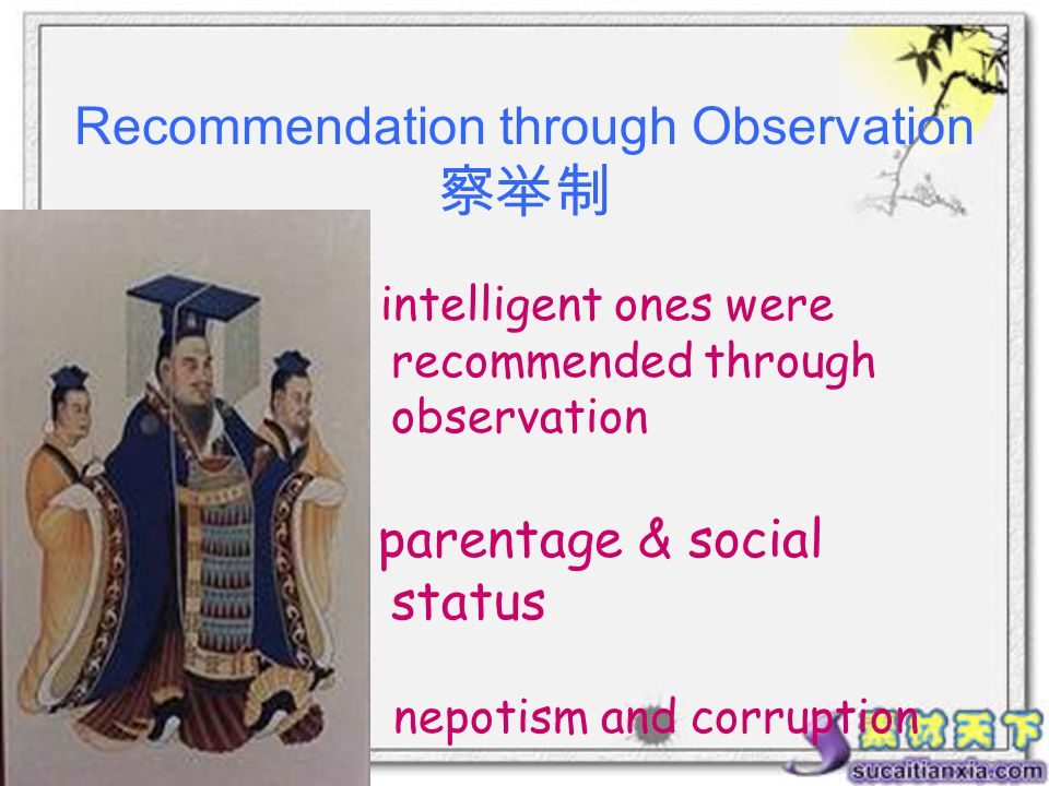 Recommendation through Observation 察举制 intelligent ones were recommended through observation parentage & social status nepotism and corruption