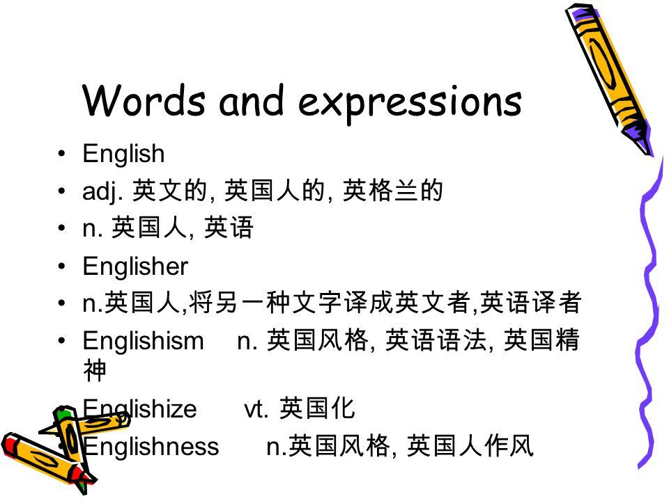 Words and expressions English adj.英文的, 英国人的, 英格兰的 n.