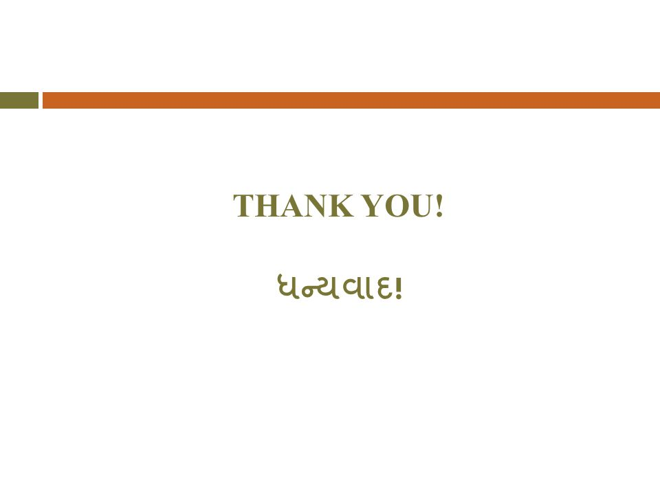 THANK YOU! ધન્યવાદ !