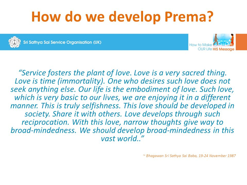 What is Prema.