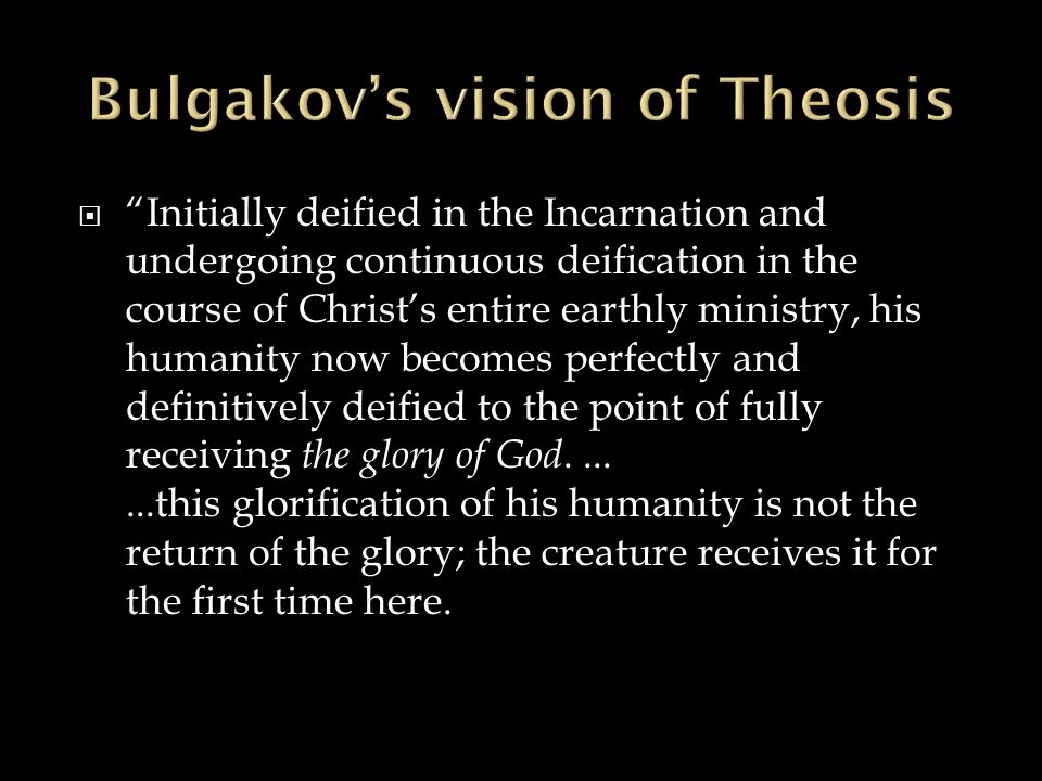 """ """"Initially deified in the Incarnation and undergoing continuous deification in the course of Christ's entire earthly ministry, his humanity now beco"""