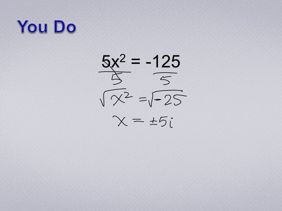 5x 2 = -125