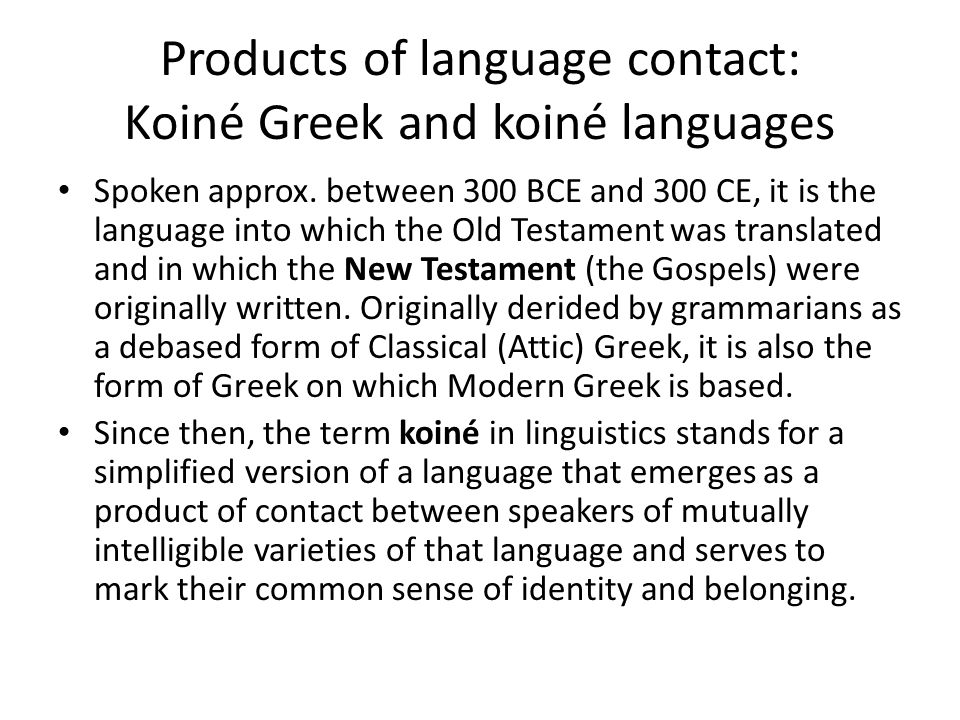 Products of language contact: Koiné Greek and koiné languages Spoken approx.