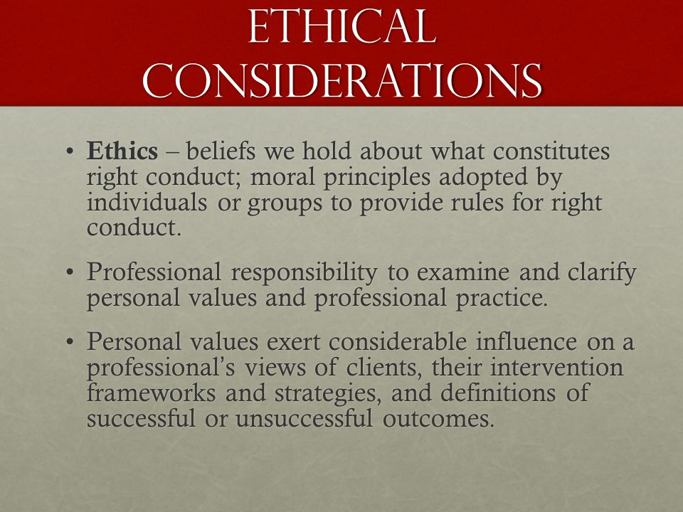 Ethical and Legal Issues – Privacy Privacy – refers to the constitutional right of an individual to decide the time, place, manner, and extent of sharing oneself with others.