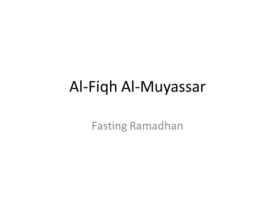 Al-Fiqh Al-Muyassar Fasting Ramadhan