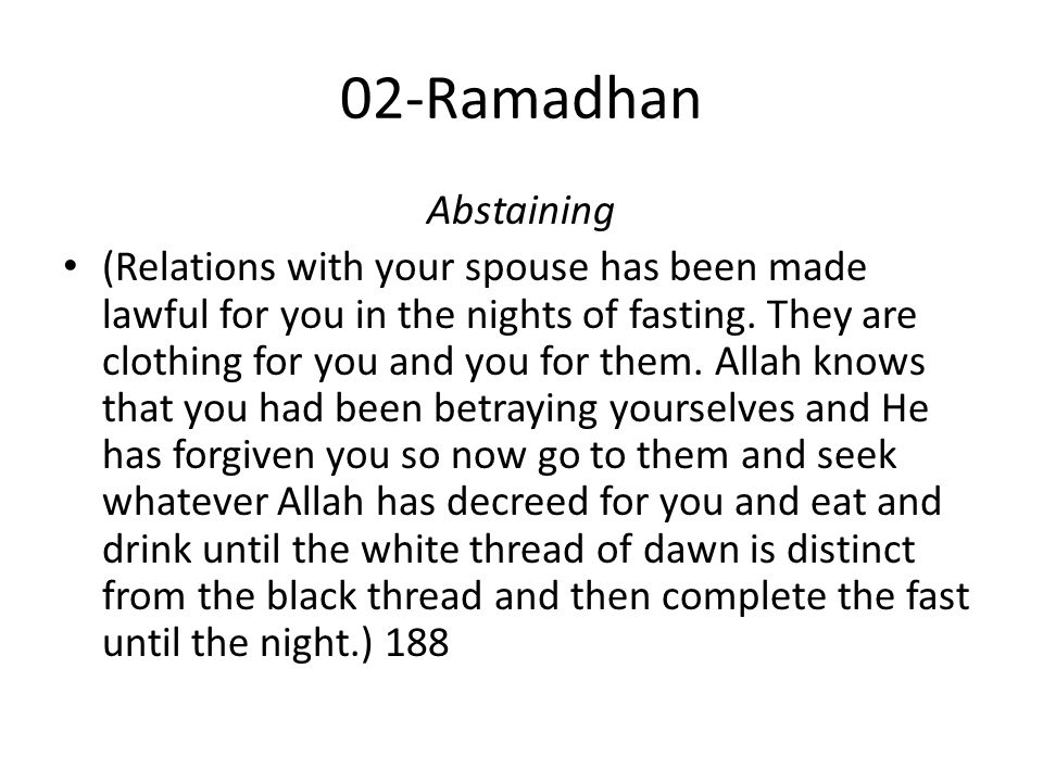02-Ramadhan Abstaining (Relations with your spouse has been made lawful for you in the nights of fasting.
