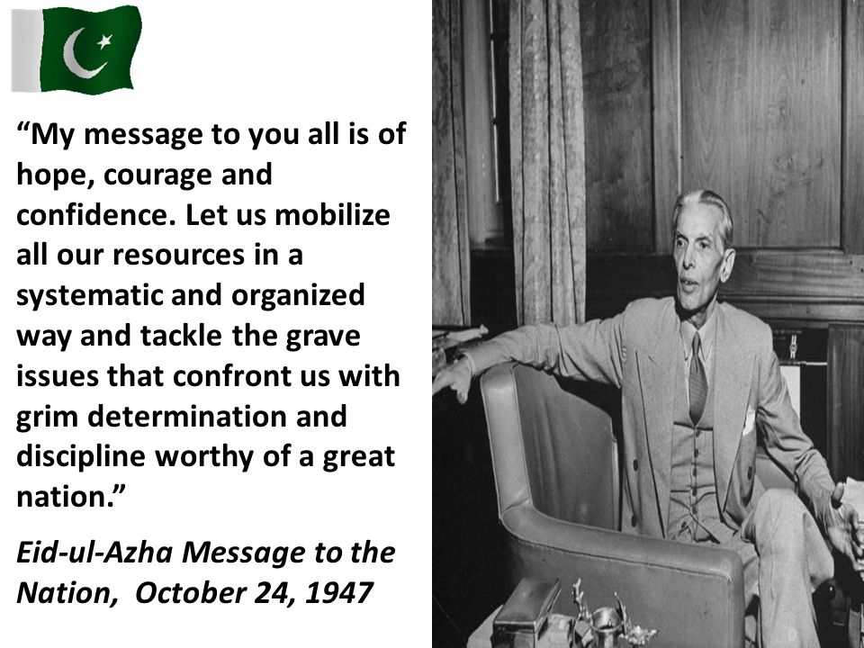 """""""My message to you all is of hope, courage and confidence. Let us mobilize all our resources in a systematic and organized way and tackle the grave is"""