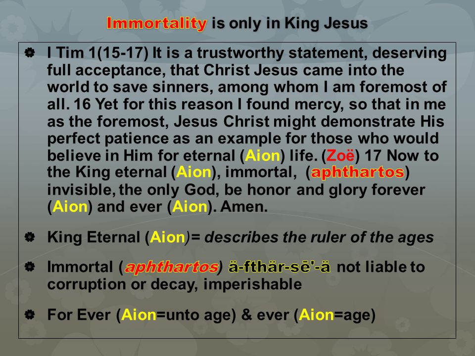 Romans 6(23) For the wages of sin is death, but the free gift of God is eternal(Aion) life(Zoe) in Christ Jesus our Lord.