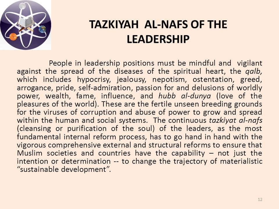 People in leadership positions must be mindful and vigilant against the spread of the diseases of the spiritual heart, the qalb, which includes hypocr