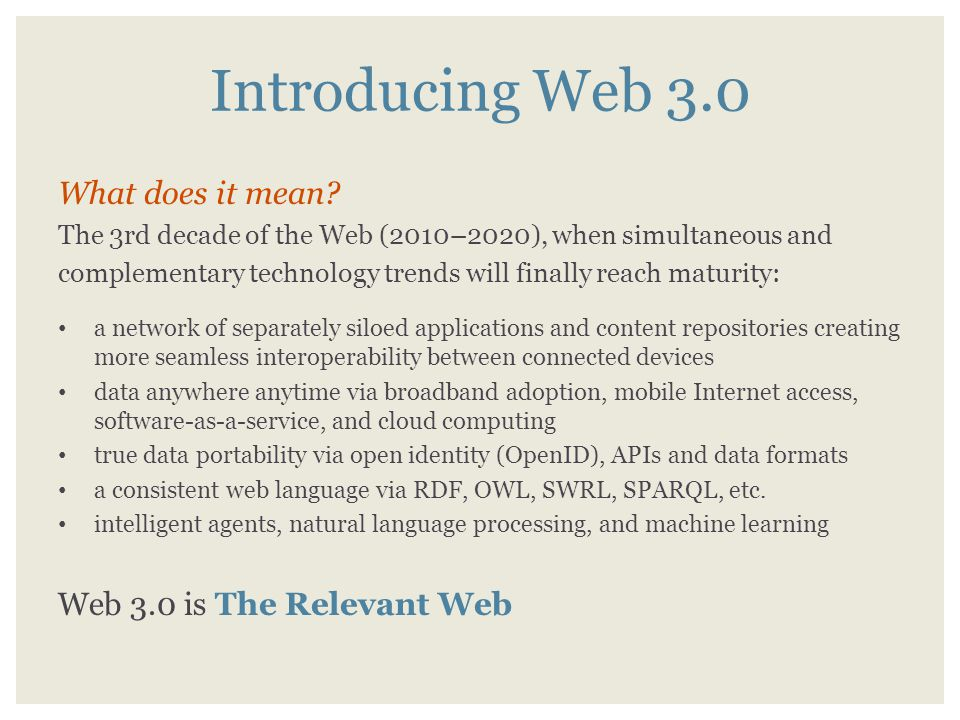Introducing Web 3.0 What does it mean.