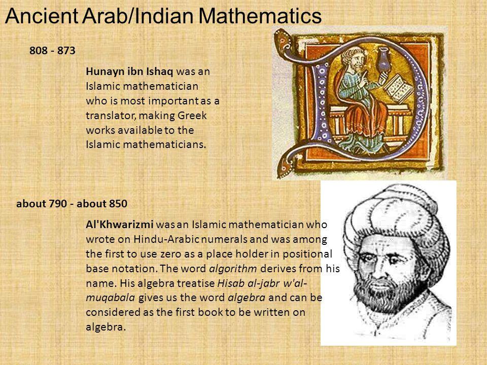 Al Khwarizmi was an Islamic mathematician who wrote on Hindu-Arabic numerals and was among the first to use zero as a place holder in positional base notation.