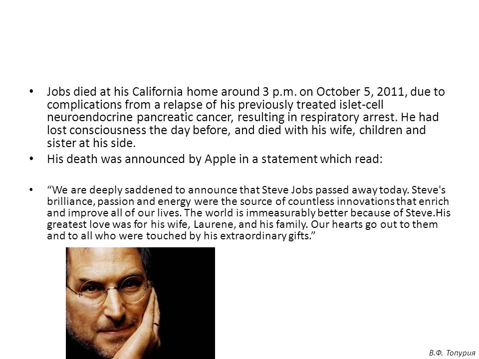 Jobs died at his California home around 3 p.m.
