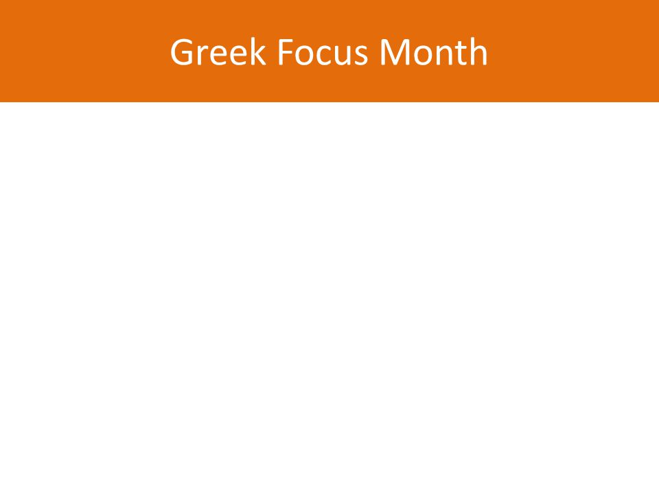 Greek Focus Month