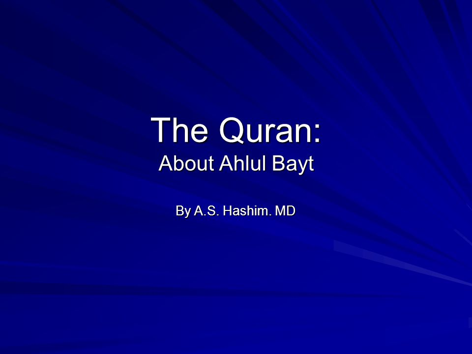 The Quran: About Ahlul Bayt By A.S. Hashim. MD