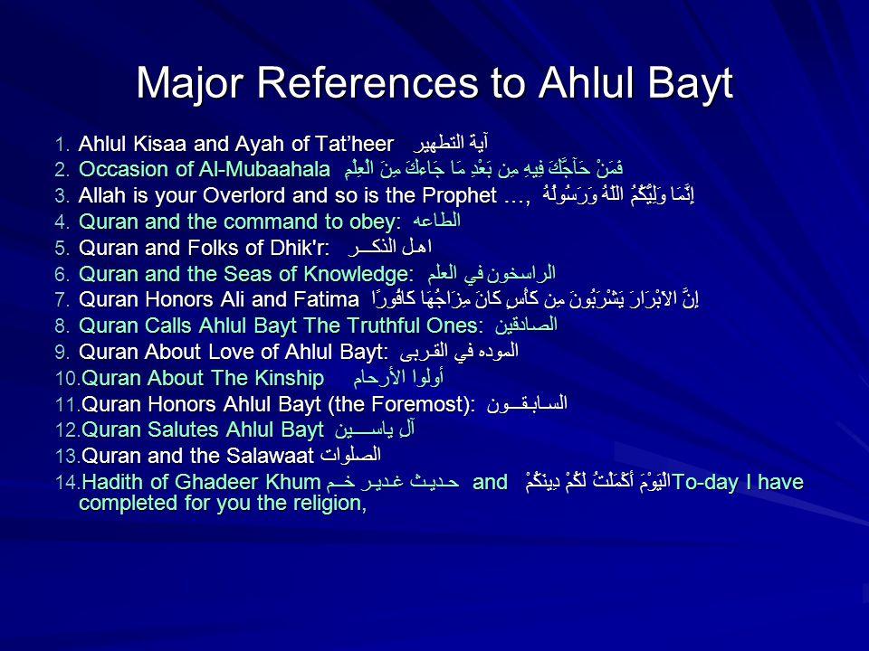 Major References to Ahlul Bayt 1. Ahlul Kisaa and Ayah of Tat'heer آية التطهير 2.