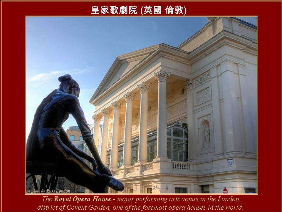 聖 · 卡洛斯國家大劇院 皇家包廂 Royal box