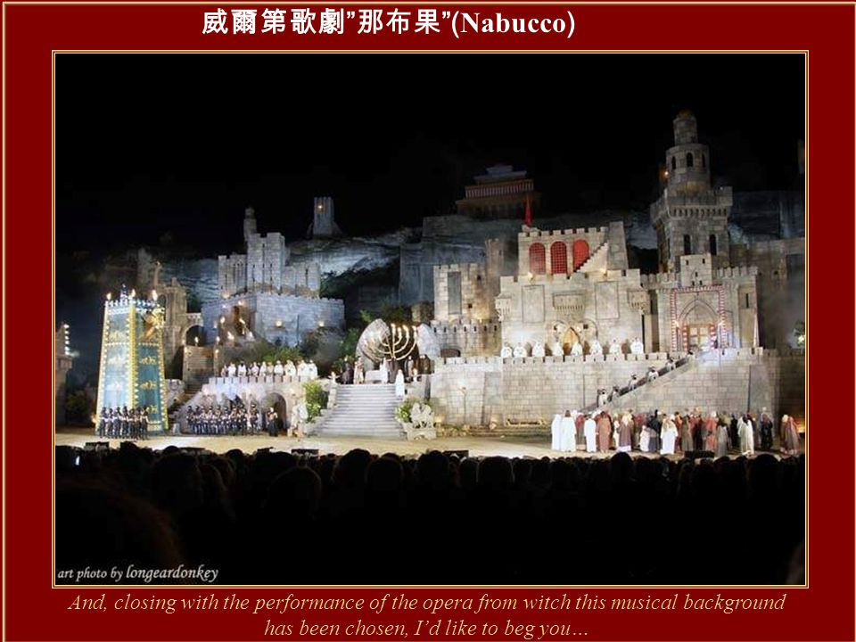 維也納國家歌劇院 每年公演 300 天 August venue that offers, 300 days a year, performances that religiously change every day…
