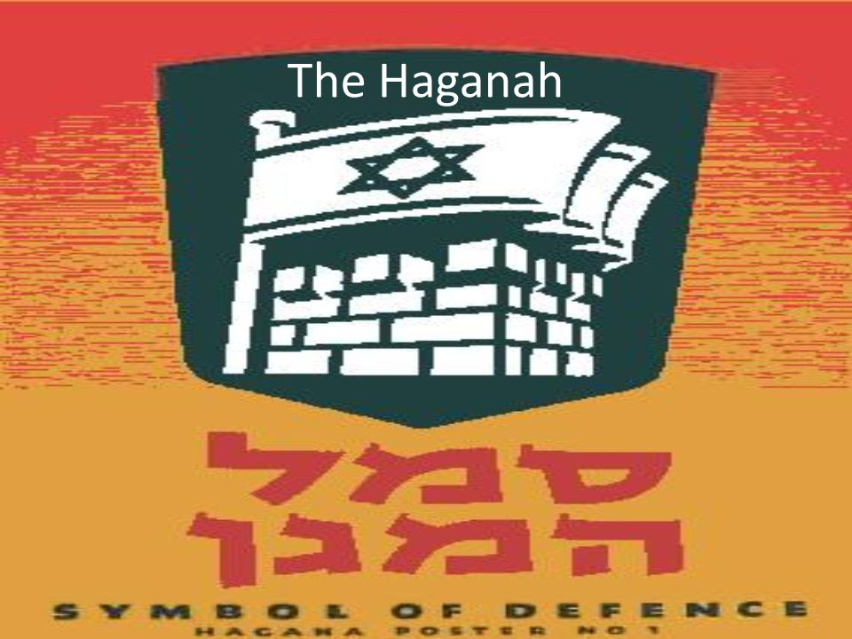 The Haganah