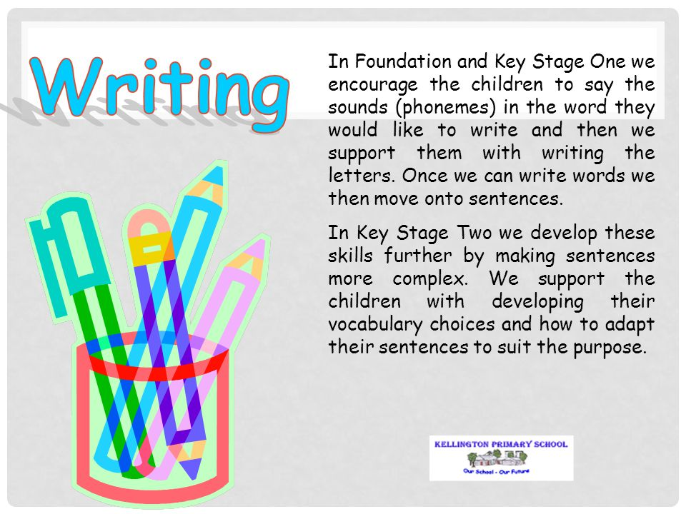 For children who are able to read fluently: The process changes.