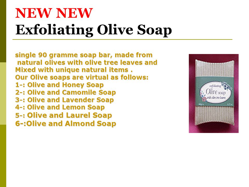 NEW NEW Exfoliating Olive Soap single 90 gramme soap bar, made from natural olives with olive tree leaves and natural olives with olive tree leaves and Mixed with unique natural items.