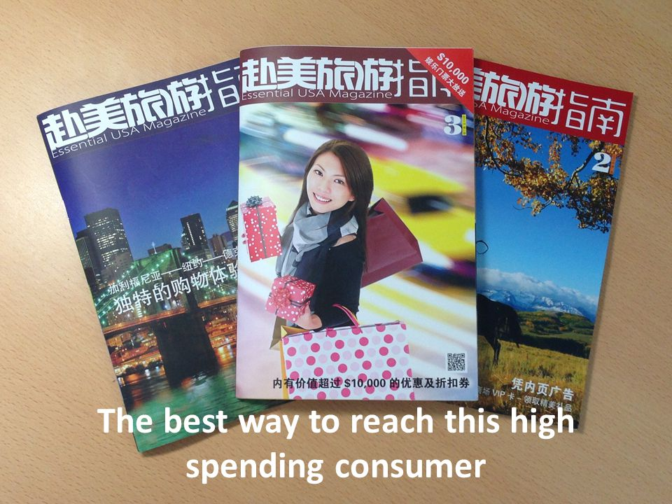 The best way to reach this high spending consumer