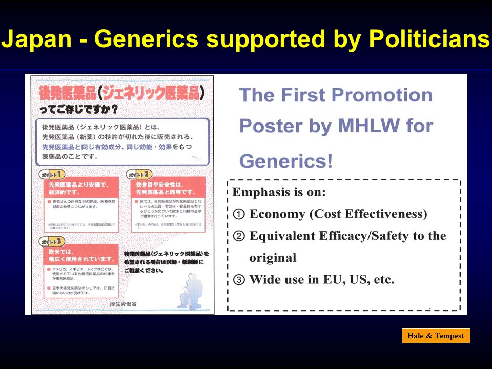 Hale & Tempest Japan - Generics supported by Politicians