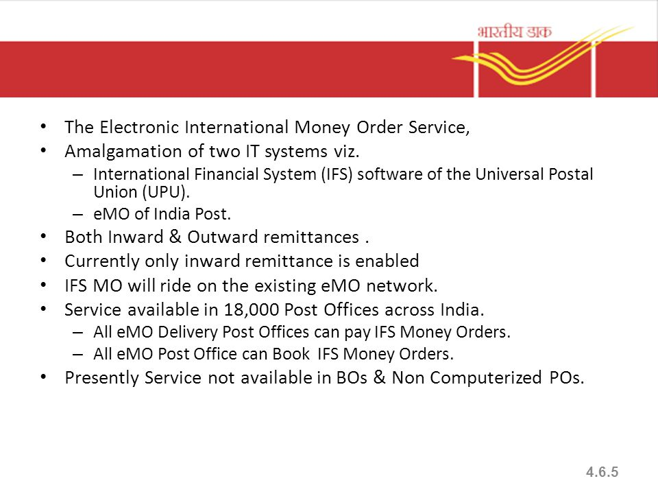 Types of inbound MOs Urgent : Payable in any eMO Offices irrespective of Payee's address.