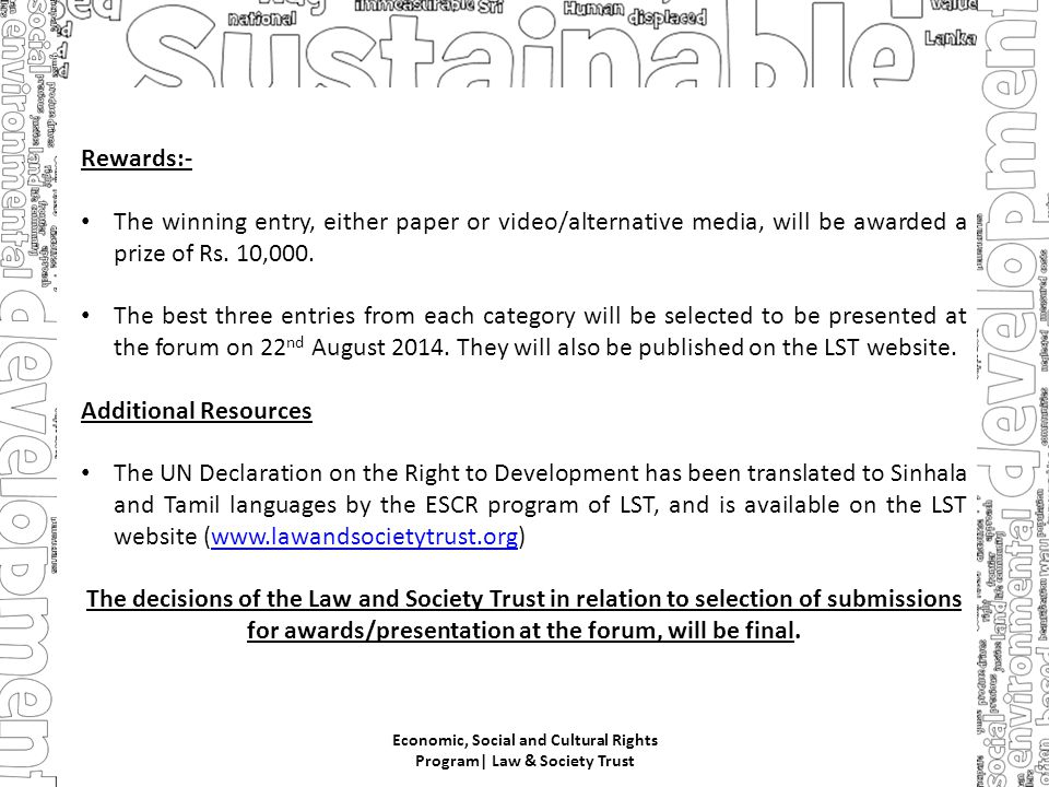 Rewards:- The winning entry, either paper or video/alternative media, will be awarded a prize of Rs.