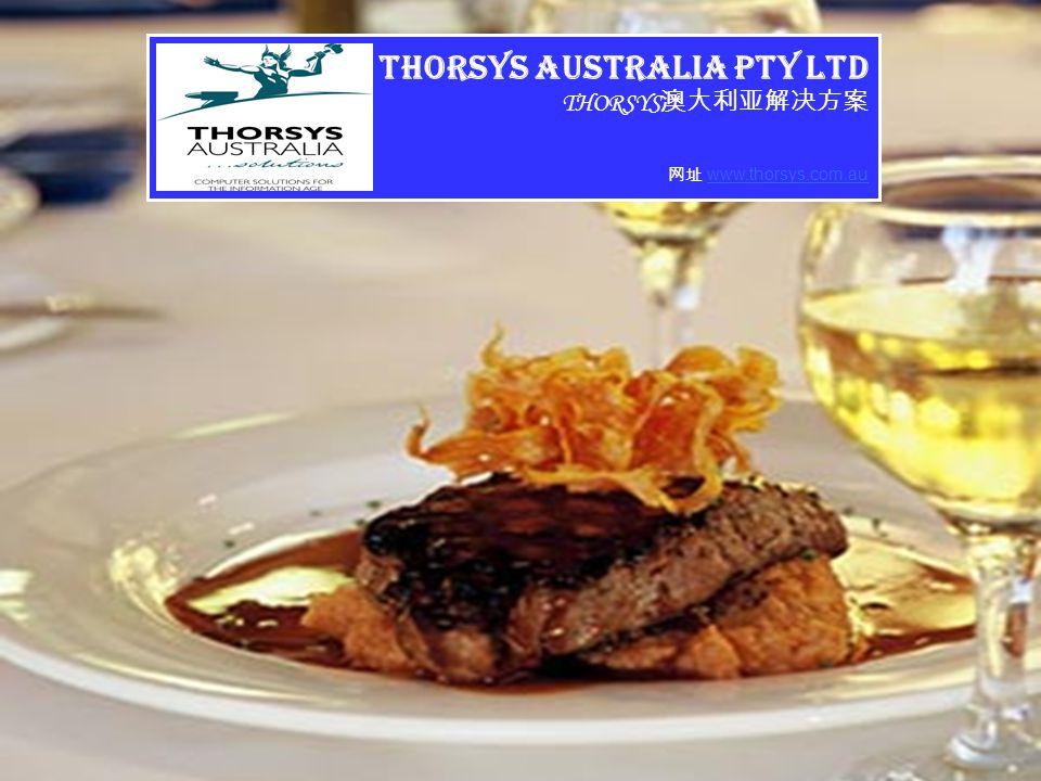 Thorsys Australia Pty Ltd THORSYS 澳大利亚解决方案 网址 www.thorsys.com.auwww.thorsys.com.au