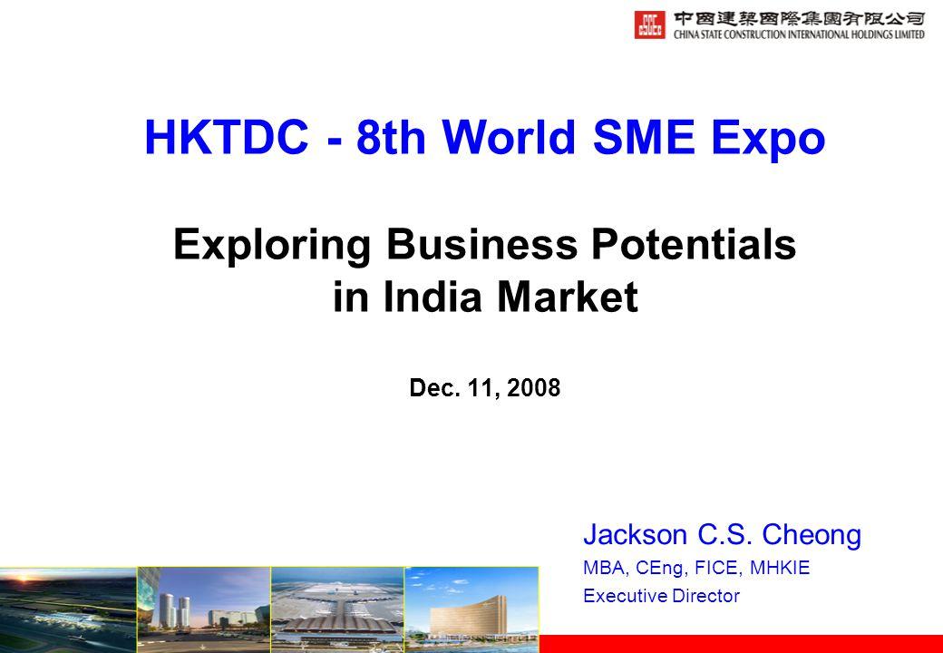 HKTDC - 8th World SME Expo Exploring Business Potentials in India Market Dec.