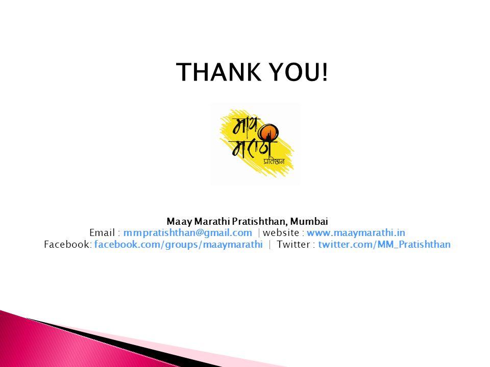 THANK YOU! Maay Marathi Pratishthan, Mumbai Email : mmpratishthan@gmail.com   website : www.maaymarathi.in Facebook: facebook.com/groups/maaymarathi  