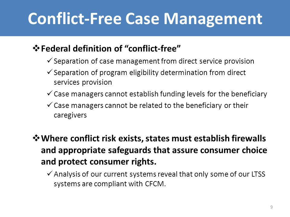 Conflict-Free Case Management  Conflict-Free Case Management  Additional Design Elements Grievances, complaints, appeals, and the resulting decisions are adequately tracked and monitored.