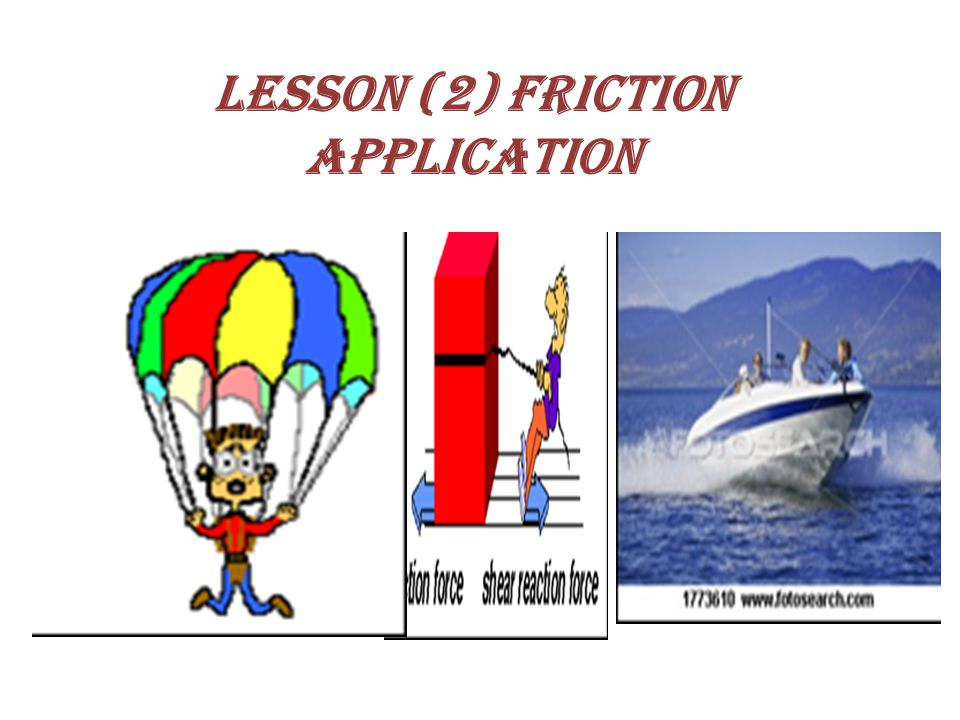 Lesson (2) Friction Application