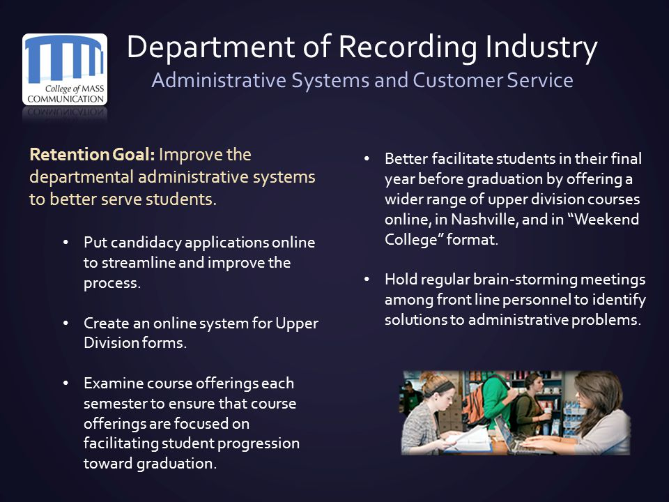 Department of Recording Industry Administrative Systems and Customer Service Retention Goal: Improve the departmental administrative systems to better