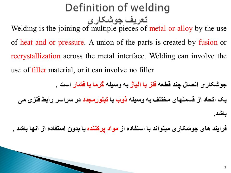 5 Welding is the joining of multiple pieces of metal or alloy by the use of heat and or pressure.
