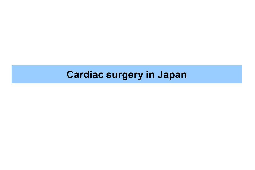 Cardiac surgery in Japan
