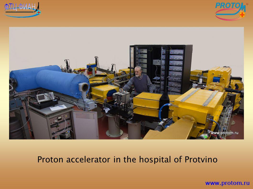Proton accelerator in the hospital of Protvino www.protom.ru