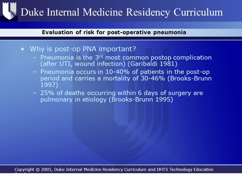 Copyright © 2005, Duke Internal Medicine Residency Curriculum and DHTS Technology Education Services Duke Internal Medicine Residency Curriculum Evalu