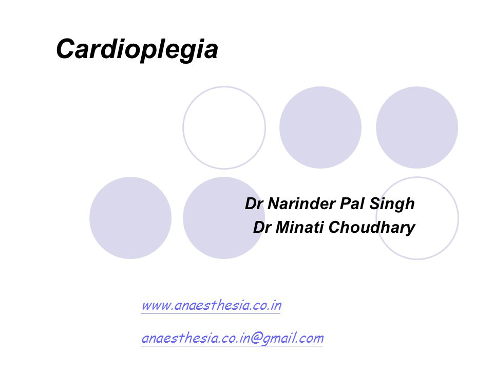 Antegrade Cardioplegia Advantages Produces prompt arrest Pitfalls poor distribution in coronary patients poor distribution in patients with AR risk of ostial injury from direct perfusion interruption of procedure during mitral surgery