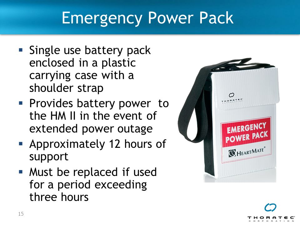 15 Emergency Power Pack  Single use battery pack enclosed in a plastic carrying case with a shoulder strap  Provides battery power to the HM II in the event of extended power outage  Approximately 12 hours of support  Must be replaced if used for a period exceeding three hours
