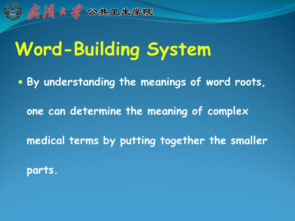 When a word has more than one root, a combining vowel is used to link the root to each other.